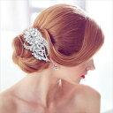 ヘッドドレス 髪飾り ドロップ リボン ホワイト ラインストーン ティアラ ヘアアクセサリー レディース 櫛 コーム 髪…
