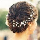 ヘッドドレス 髪飾り 6個セット パール コーム ティアラ ヘアゴム かんざし ヘアアクセサリー レディース ヘアバンド …