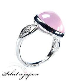 「1点もの 現品」 フリーサイズ モザンビーク産 ローズクォーツ リング レディース 指輪 silver925 シルバー シルバー925 パワーストーン 天然石