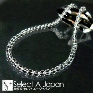 水晶 ネックレス 40cm パワーストーン 天然石 メンズ レディース アクセサリー メンズネックレス レディースネックレス ボタンカット水晶 ショート
