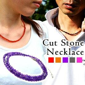 パワーストーン ネックレス ショート 40cm/45cm 天然石 メンズ レディース アクセサリー メンズネックレス レディースネックレス
