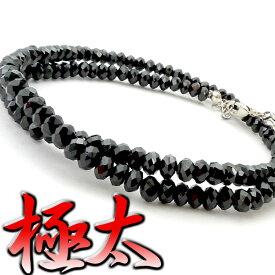 ブラックスピネル ネックレス メンズ 40cm ショート パワーストーン 天然石 レディース スピネル アクセサリー メンズネックレス レディースネックレス