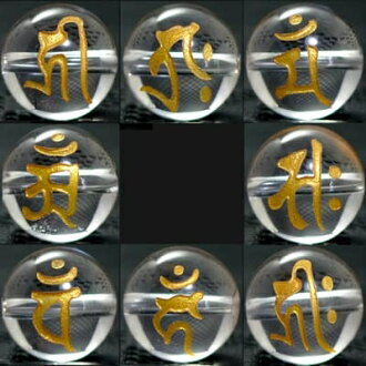 8 球工具包悉昙字母雕刻水晶 14 毫米黄金石玫瑰卖珠子珠子出售黄金天然石粮食销售天然石粮食销售