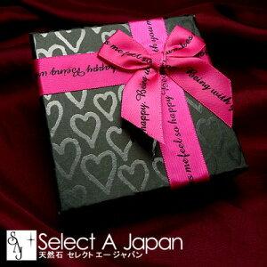 プレゼント用ギフトボックスブレスレット用ブレスレット箱入りクリスマス記念日誕生日プレゼントにどうぞ♪