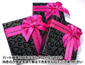 ブレスレット用ギフトボックスラッピング包装箱ブラック黒ギフトボックスギフトボックス
