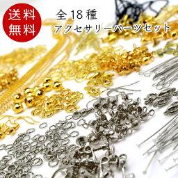 楽天市場 アクセサリーパーツ 副資材 ピン類 天然石 セレクトエージャパン