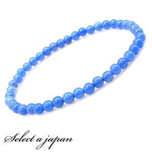 青メノウ ブレスレット 4mm パワーストーン ブレスレット レディース メンズ 天然石 数珠 アクセサリー メンズブレスレット レディースブレスレット パワーストーンブレスレット 天然石ブレ