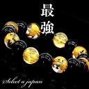 「最強運」 四神 ルチルクォーツ ブレスレット ゴールドルチルクォーツ パワーストーン ブレスレット メンズ 天然石 …