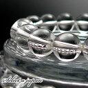 水晶 ブレスレット 12mm パワーストーン ブレスレット メンズ レディース 天然石 数珠 アクセサリー メンズブレスレット レディースブレスレット パワーストーンブレスレット 天然石ブレスレット