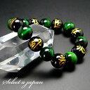 梵字 オニキス グリーン タイガーアイ ブレスレット パワーストーン ブレスレット メンズ 天然石 数珠 アクセサリー …