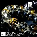 「BIG ONE」 梵字 64面カット水晶 ブレスレット 14mm パワーストーン ブレスレット メンズ 天然石 数珠 アクセサリー …