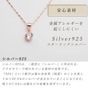 SILVER925一粒ネックレスレディースシルバーペンダント一粒czシンプル金属アレルギージュエリーアクセサリーキュービックジルコニアシルバー925