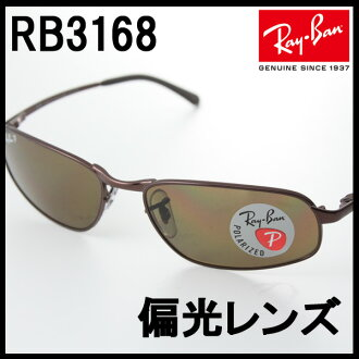 RAY-BAN Ray Ban Polarized Sunglasses RB3168 014 / 83