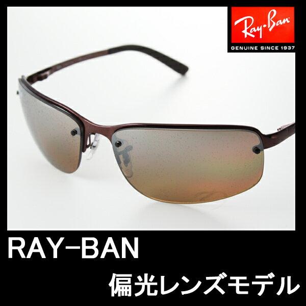 rb3239  auc-select-eye