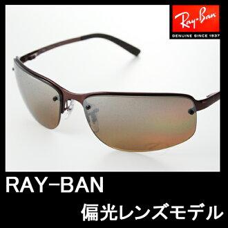RAY-BAN 레이 밴 편광 선글라스 RB3239 014/84
