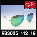 【レイバン国内正規品】 RAY-BAN(レイバン) サングラス グリーン ミラー RB3025 112/19 AVIATOR アビエーター クラシックメタル ティアドロップ ゴールド