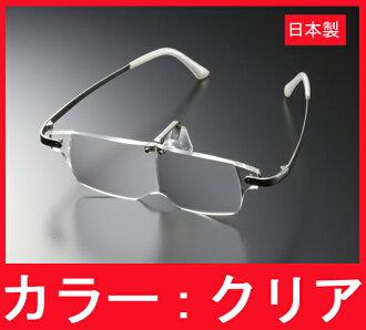페어 확대경 Hazuki AG타카라다 아키라씨의 통판 확대경 안경형 확대경 2.5 D (돋보기・시니어 글래스) 하즈키르페 자매품