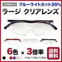 【壊わしても保証付】最新型 チタン/パールカラー入荷 ハズキルーペ 新型 ラージ クリアレンズ Hazuki ルーペ 拡大鏡 メガネ型ルーペ …