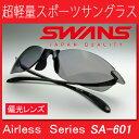 送料無料 SWANSスワンズ SA-601 エアレスリーフ ドライビング 偏光サングラス UVカット サングラス rsl