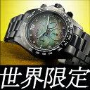 送料無料 世界限定500本 ダニエルミューラー DANIEL MULLER ブラッククロノグラフ メンズ腕時計
