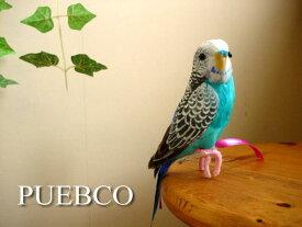 ★PUEBCO(プエブコ) Budgie Blue セキセイインコ/鳥 販売カラーブルー雑貨通販【RCP】