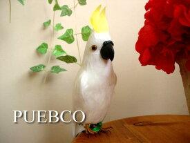 ★PUEBCO(プエブコ) オウム ホワイト リアルバード インコ鳥剥製風雑貨通販【RCP】