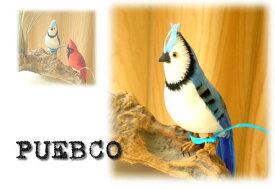 ★PUEBCO(プエブコ) BlueJay青/剥製のようにリアル鳥オブジェ♪雑貨通販【RCP】