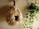 ★ナチュラルインテリアのアクセントに♪ PUEBCO(プエブコ) 鳥の巣オブジェバードネスト (小鳥の巣)雑貨通販【…