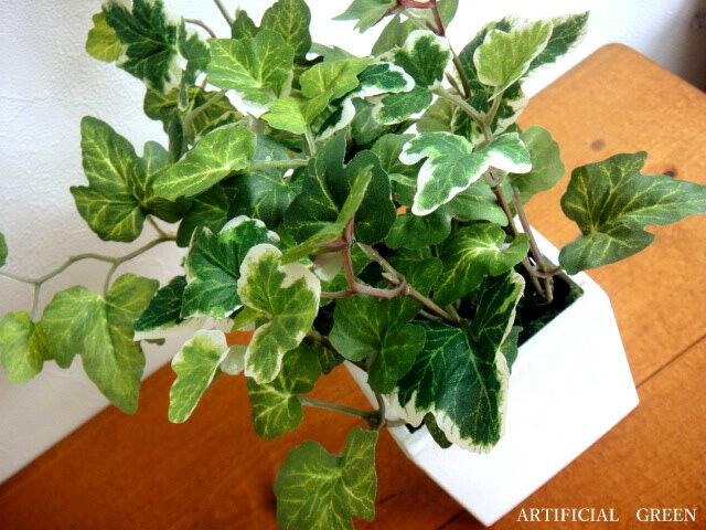 ★【CT触媒】フェイクグリーンアイビー 造花観葉植物【RCP】