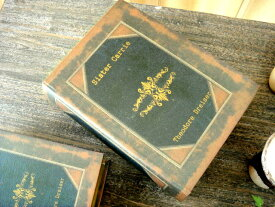 ★アンティーク洋書小物入れ 28233(中)1冊 シークレットボックス ジュエリーボックスコレクションケースに雑貨通販【RCP】