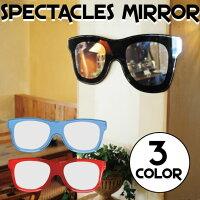 ★眼鏡型ミラースペクタクルミラーカラー3色黒赤ブルー壁掛け鏡色メガネ雑貨通販【RCP】
