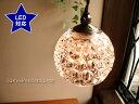 ★玄関個室キッチンカウンターに♪レトロ調ガラスペンダントランプ1灯80 丸プチペンダントライト真鍮色E17LED電球変更可天井照明間接…
