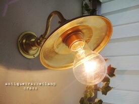 ナチュラルアンティークブラケットランプ真鍮ゴールドブラケットライトレトロ壁用照明ウォールランプライト【RCP】