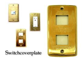 真鍮スイッチカバープレート ゴールド アンティークレトロタイプ1口穴or2口穴or3口穴スイッチ穴コンセントカバー