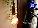 ★【no2-60W】独特で味のあるフォルム◆E26エジソン電球60W レトロ電球 白熱電球レトロ球アンティーク型1灯裸電球