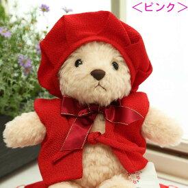【日本製】還暦のお祝い プレゼント ぬいぐるみ テディベア「ロイヤルベア」 ちゃんちゃんこ Mサイズ 3色