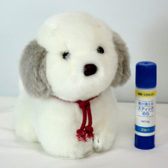 UME Yoshi plush NEW sitting S size (white)