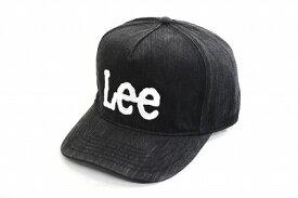カジュアルに合わせやすい♪ Lee リー キャップ 176003 ブラック 黒 メンズ レディース 紳士 婦人 男女兼用 ユニセックス 帽子 5P シンプル おしゃれ カジュアル ロゴ刺繍入り サイズ調整可 手洗い ネット通販 オールシーズン