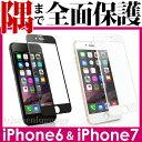iPhone7 iphone7 Plus 全面保護 ガラスフィルムiPhone6S /iPhone6S Plus フルカバー 強化ガラスフィルム /iPhone...
