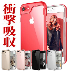 iphone8 Plus iphone7 iphone6s Plus ケース 背面カバー シリコン ケース バンパー フレーム フルカバー 背面ケース アイフォン ハードケース