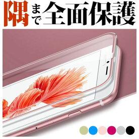 iPhone8 iPhone7 iPhone6s iPhoneX iPhone5s SE ガラスフィルム 全面保護 3D曲面 3D iPhone X フルカバー チタンエッジフレーム 強化ガラス 保護フィルム/iPhone6 表面硬度9H 厚さ0.3mm/ローズゴールド/ブラック/シルバー/ブラック/レッド