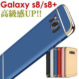 ギャラクシーs8 カバー ギャラクシー s8 ケース 背面カバー galaxy s8 ケース s8(SC-02J SCV36) s8+(SC-03J SCV35)