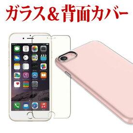 前後カバー【iphone7/iphone8 Plus/iphone5s/iphone SE/iphone6s/iphone6 Plus】TPUソフトケース&強化ガラスフィルム2点セット/透明カバー/シリコンケース/360度フルカバー/全方位保護