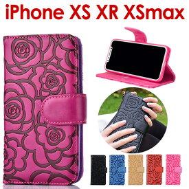 iPhone XS max ケース 手帳型 iPhone XR ケース カバー 送料無料 手帳 アイフォン テンエス カバー テンエスマックス ケース カバー手帳型