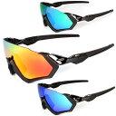 霧や過熱に対抗〜眉の視界を最大化 オリジナル Flight Jacket スポーツサングラス 調光 偏光 レンズ FIJ