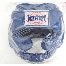 WINDY ウインディ 本革製 キックボクシング ヘッドギア ヘッドガード 青 Lサイズ