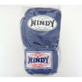 WINDY ウインディ 本革製キックボクシング グローブ 青 12オンス