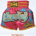 トップキング TOP KING キックボクシング キックパンツ 071 Sサイズ