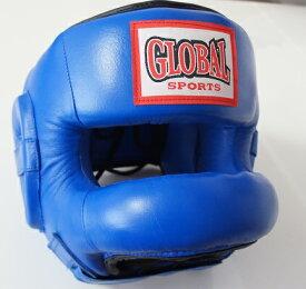 【送料無料】ノーズヘッドガード 青 (高級本革) フルフェイスヘッドギア キックボクシング・ボクシング用 GLOBAL SPORTS グローバルスポーツ