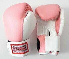 【送料無料】レディース&キッズ グローブ 女性 子供用 ピンク・白 Mサイズ (高級レザー) ボクシング キックボクシング用 GLOBAL SPORTS グローバルスポーツ